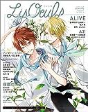 『LisOeuf♪(リスウフ♪)』vol.09 (M-ON! ANNEX 628号)
