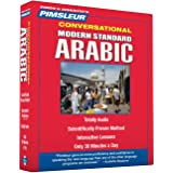 Pimsleur Arabic (Modern Standard) Conversational Course - Level 1 Lessons 1-16 CD: Learn to Speak and Understand Modern Standard Arabic with Pimsleur Language Programs