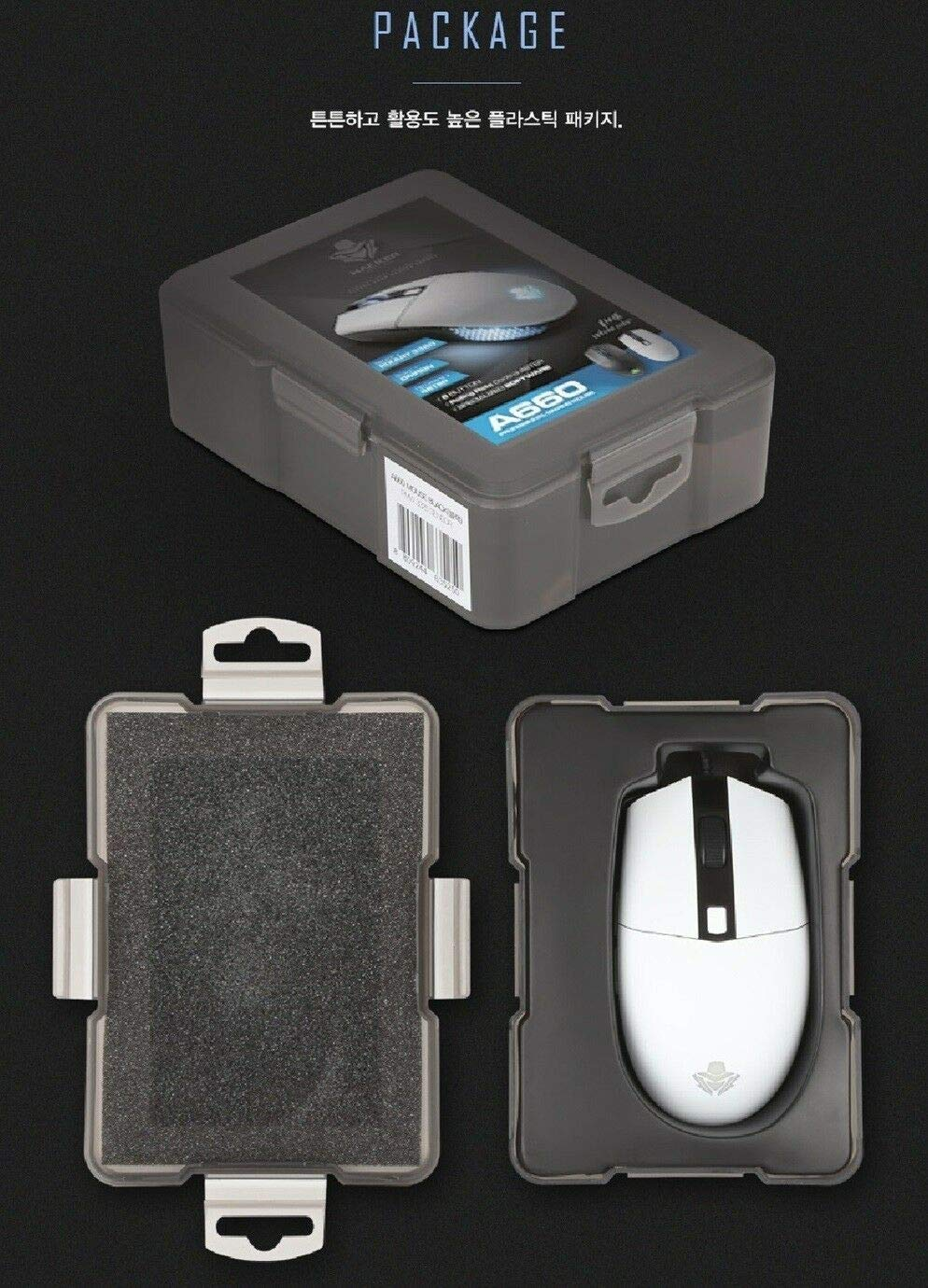 ABKO HACKER A660 3360 Gaming Mouse White PMW3360