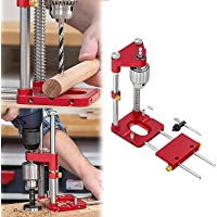 The Best Woodworking Drill Locator in 2021, Woodworking Locator Mini Bench Drill Press Machine with High Speed…