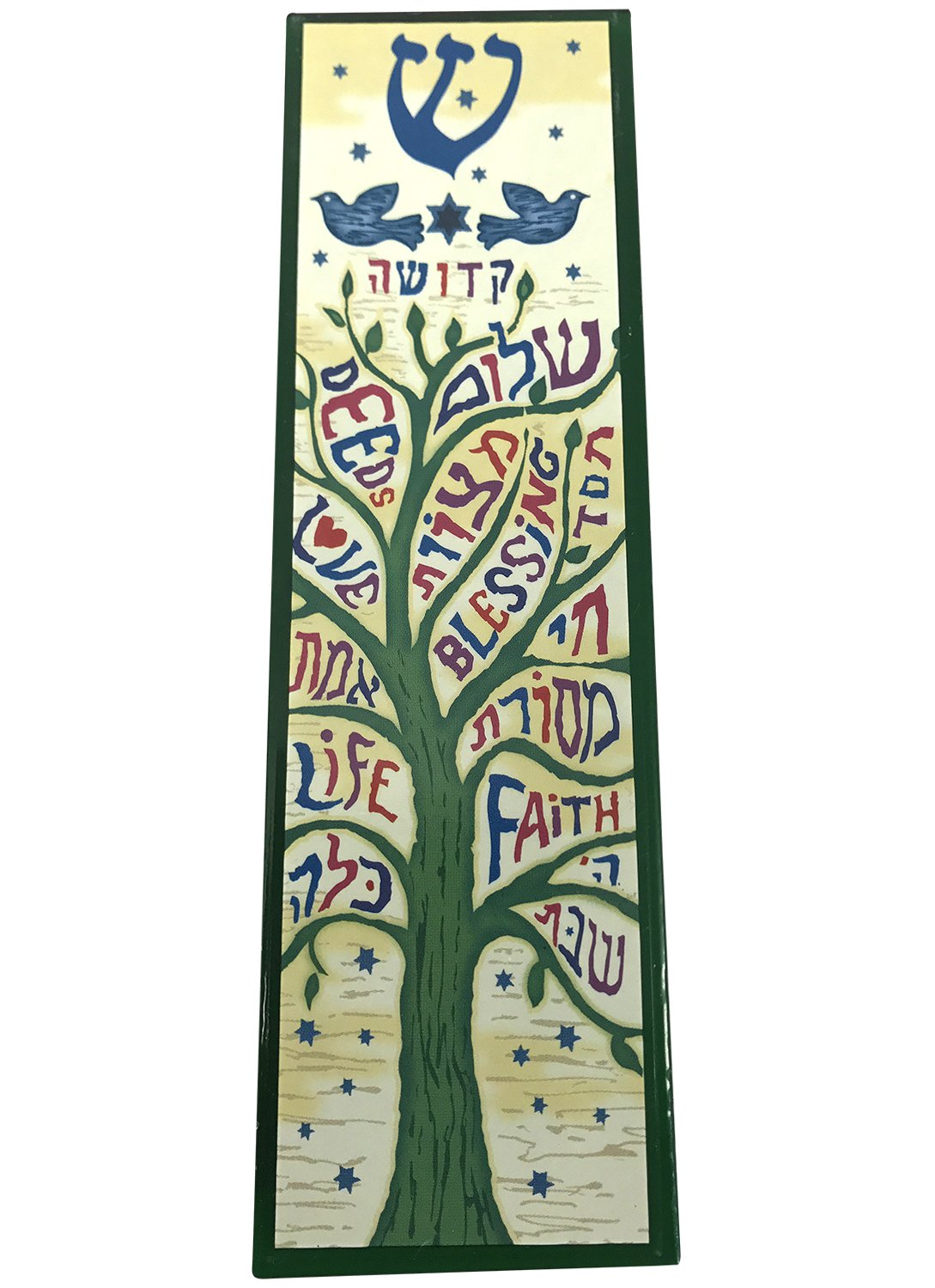 EASY MOUNT Tree of Life Art Glass Mezuzah, GIFT BOX and Non-Kosher Scroll INCLUDED. Great Mezuzah for Bar or Bat Mitzvah Gift, Wedding, House Warming or Enjoy in Your Home! Tamara Baskin Art Glass SW11