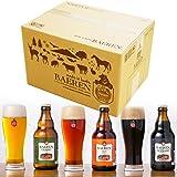 お歳暮 敬老の日】BAEREN (ベアレン) 定番ビール 3種12本 飲み比べセット 330ml×12 [食品&飲料]