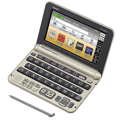 カシオ XD-G8000GD
