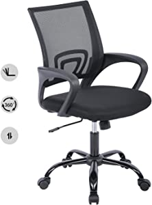 HCB Office Chair, Ergonomic Upgraded Desk Chair, Executive Swivel Computer Chair with Lumbar Support for Home, Office(Black)