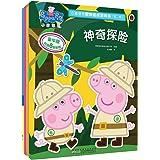 小猪佩奇趣味贴纸游戏书(第二辑)(套装共4册)