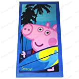 Peppa Pig George Surfing Towel