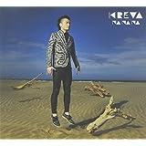Na Na Na (初回限定盤) (特典DVDなし)