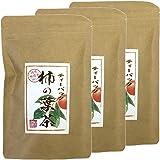 【無農薬】柿の葉茶 鹿児島県産 30g(1.5g×20パック)×3袋セット