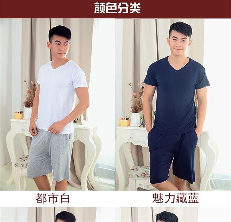 Michael Stevenson Pajamas Nightwear Pajamas For Men Men Sleepwear Pajama Set Mens Pyjama Sets Short Sleeve Mens Pajamas4 at Amazon Mens Clothing store: