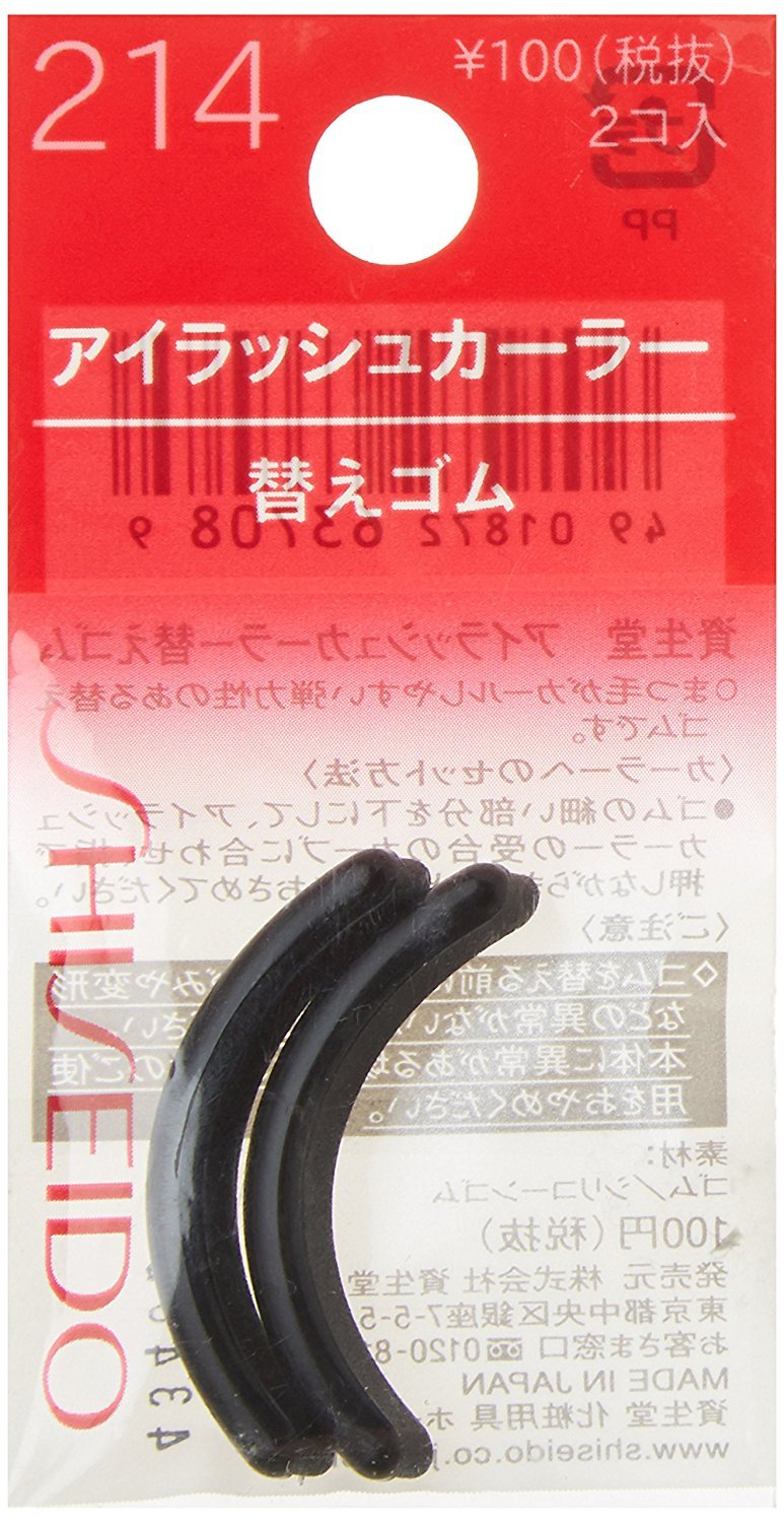 Shiseido Eyelash Curler Sort Rubber 214 by Shiseido 63708