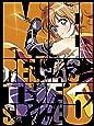 【Amazon.co.jp限定】RELEASE THE SPYCE 5 (全巻購入特典:「録り下ろしドラマCD」引換デジタルシリアルコード付) [Blu-ray]