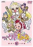 おジャ魔女どれみ ドッカ~ン! Vol.4 [DVD]