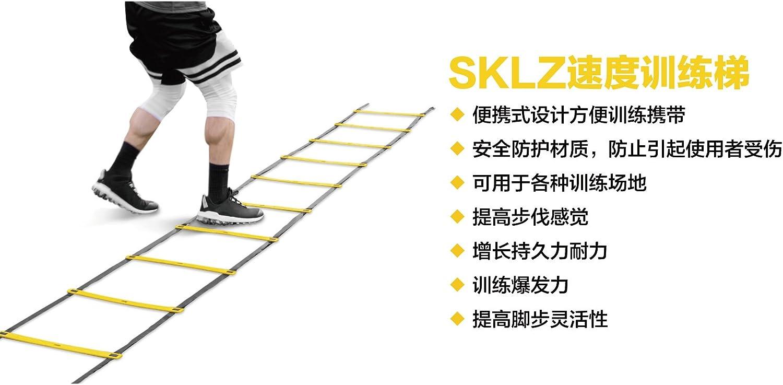 SKLZ Koordinationsleiter Quick Ladder One-Size: Amazon.es: Deportes y aire libre