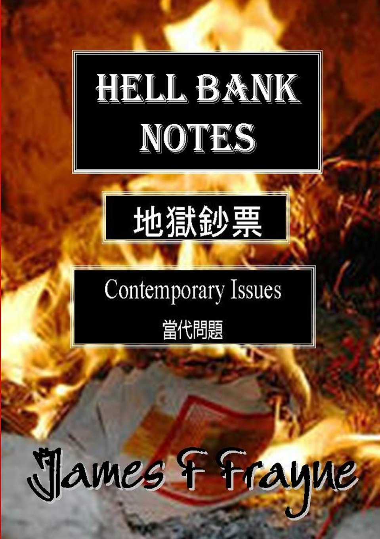 Download Hell Bank Notes pdf epub