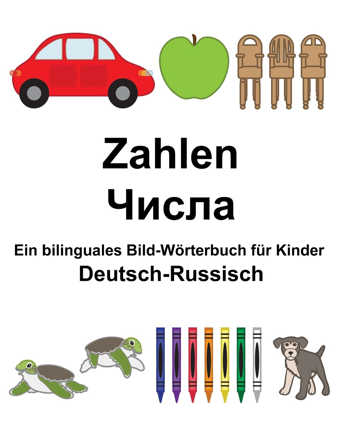 Download Deutsch-Russisch Zahlen Ein bilinguales Bild-Wörterbuch für Kinder (FreeBilingualBooks.com) (German and Russian Edition) ebook