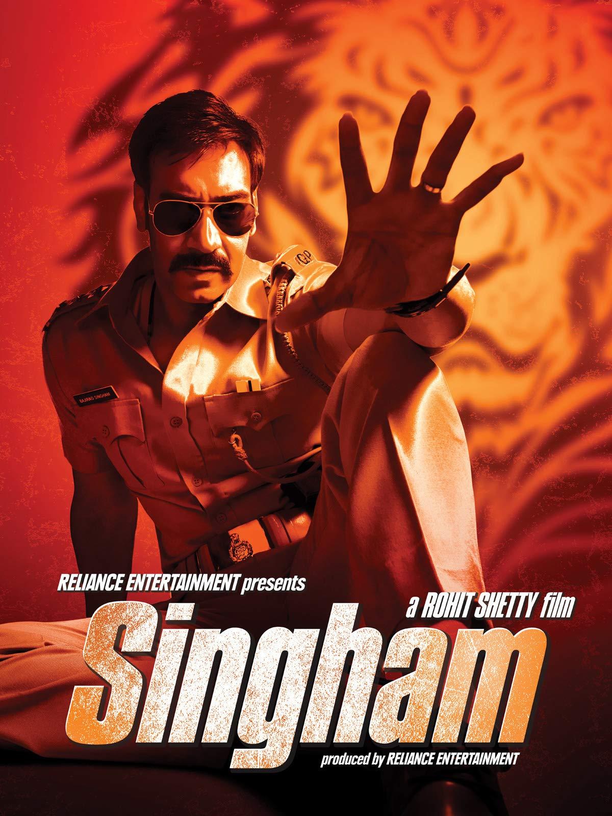 Singham on Amazon Prime Video UK