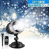 Syslux LED クリスマス プロジェクター 投影ランプ イルミネーションライト ステージライト クリスマス飾りライト 、雪落下プロジェクターランプガーデンボールルーム、パーティー、ハロウィーン、ホリデー風景装飾用防水雪効果スポットライト(防水リモート)