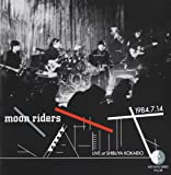 Moonriders Live At Shibuya Kokaido 1984.7.14