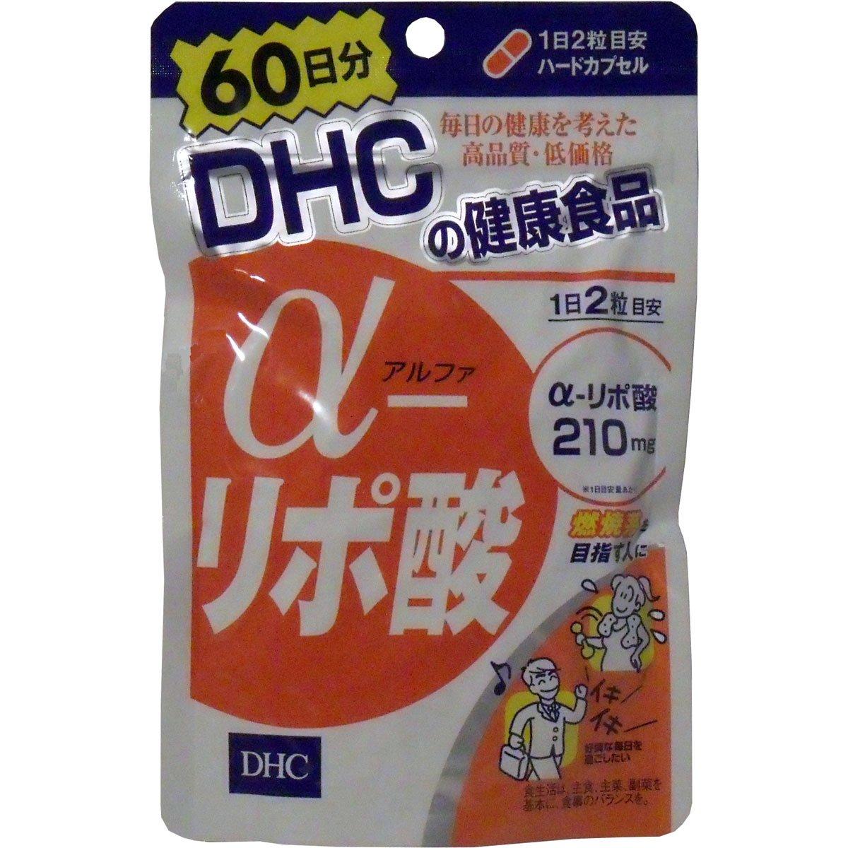 DHC α-リポ酸 α-リポ酸は、もともと体内にあるエネルギー活性成分 120粒 60日分 【5個セット】 B00EJILDDM