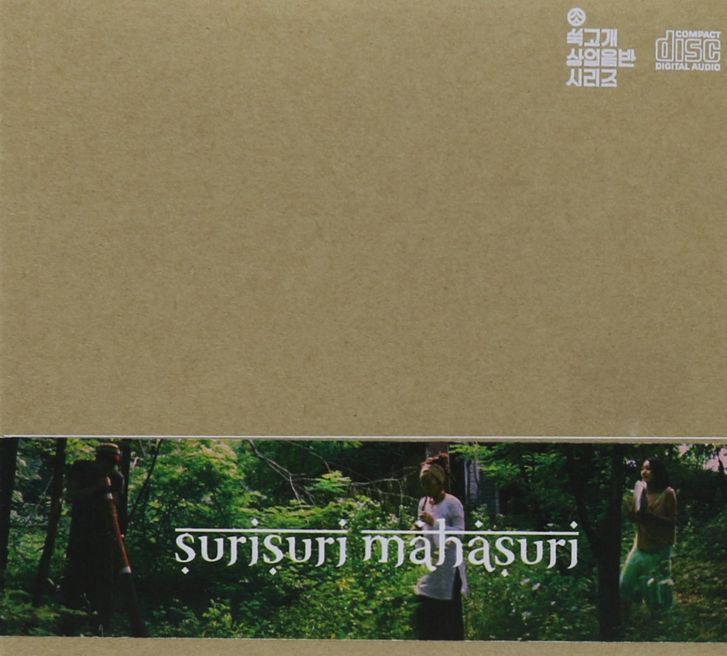 CD : Mahasuri Surisuri - Earth Music (CD)