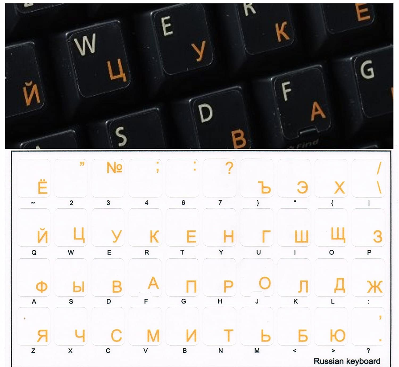 clavier cyrillique gratuit