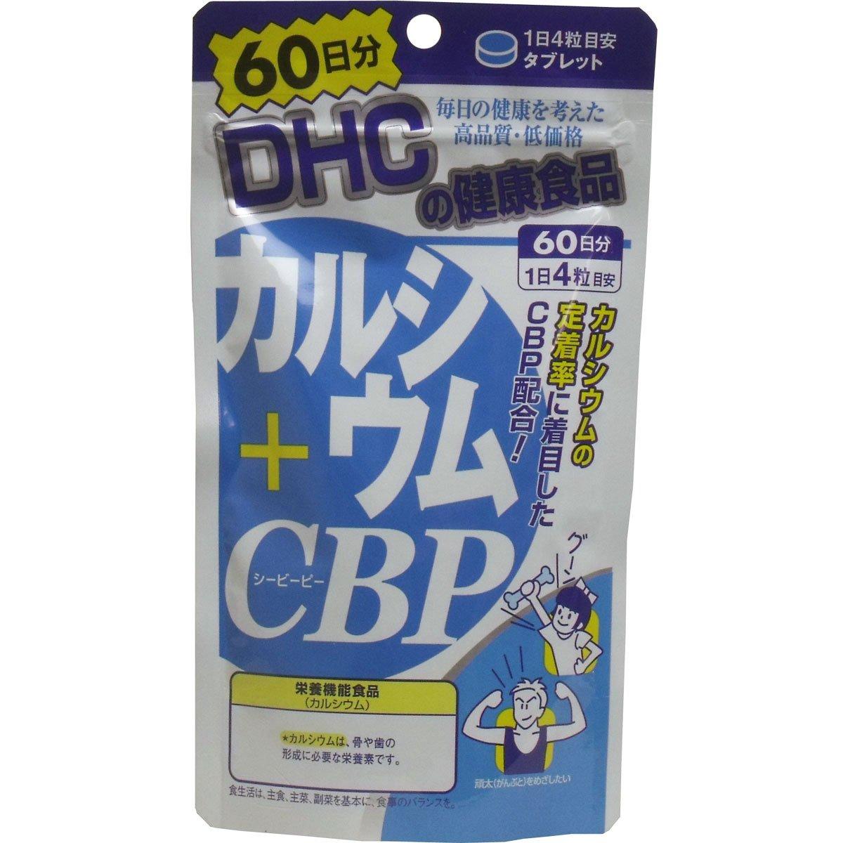 【お徳用 8 セット】 DHC カルシウム+CBP 60日分 240粒×8セット B0744N4X7M