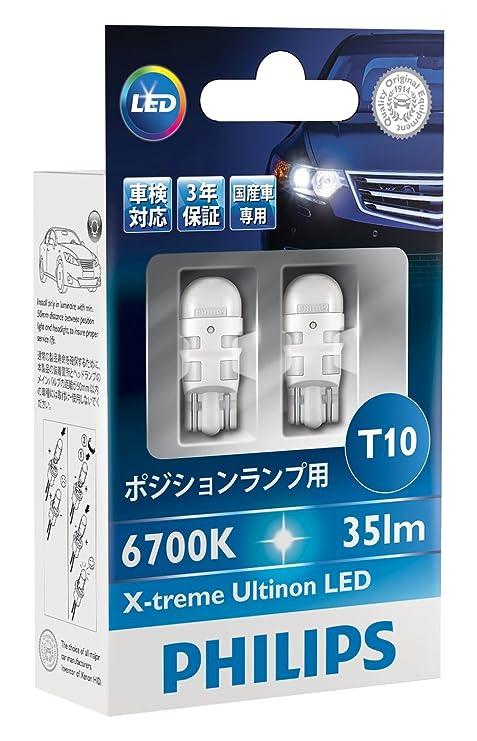 Philips X-treme Ultinon LED 127976700KX2 bombilla para coche T10 0,05 W W 2.1 x D ...