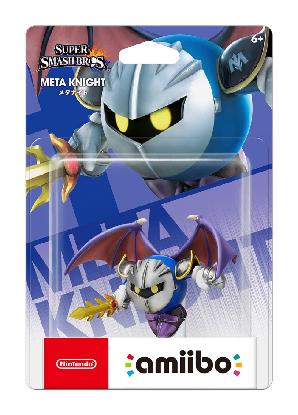 Meta Knight amiibo - Japan Import (Super Smash Bros Series)