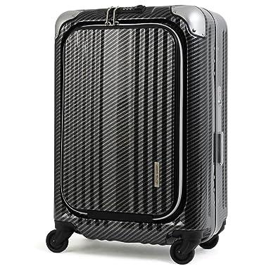 Amazon.com | Enkloze X1 Carbon Black Carry-On 21