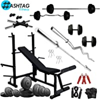 HASHTAG FITNESS Home Gym Equipment Combo 50 Kg with 8 In 1 Multipurpose Bench
