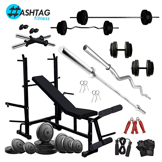 HASHTAG FITNESS 8 in 1 Multipurpose Bench Gym/ Workout Set, 50kg Exercise Sets at amazon