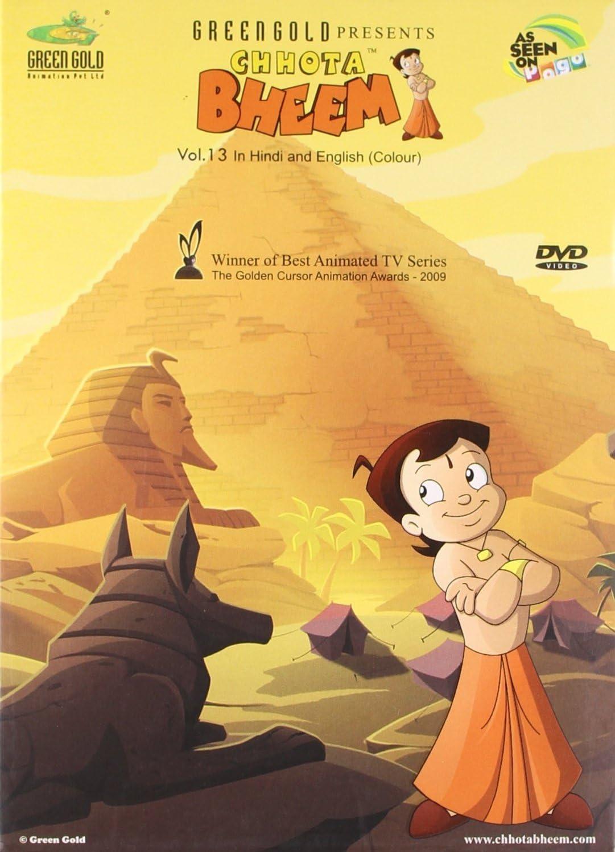 Chhota Bheem Dvd Vol 13 In Both Language English Hindi Amazon Co Uk Rajiv Chilaka Dvd Blu Ray