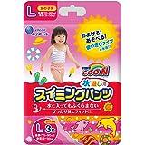 グーン スイミングパンツ L (9~14kg) 女の子用 3枚