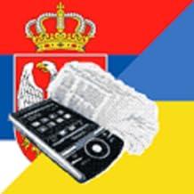 Ukrainian Serbian Dictionary