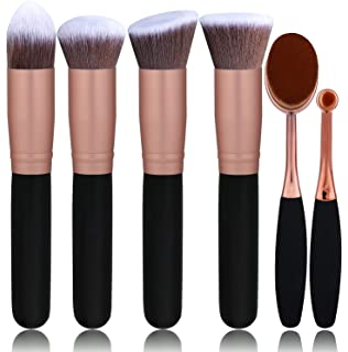 BS-MALL Face Foundation Powder Liquid Cream Oval Makeup Brushes Set Synthetic Makeup brushes(