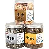 安够 生活茶系列 糯香小饼450克+月光金枝滇红120克+月光白普洱茶60克 共630克