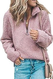 Romose Womens Stand Collar Half Zipper Fuzzy Fleece Sherpa Long Sleeve Loose Pullover Sweatshirt Winter Outwear with Pockets