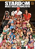 スターダム BEST SELECTION 2015 [DVD]