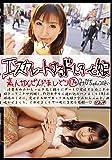 エスカレートするドしろーと娘 174|みかちゃん [DVD]