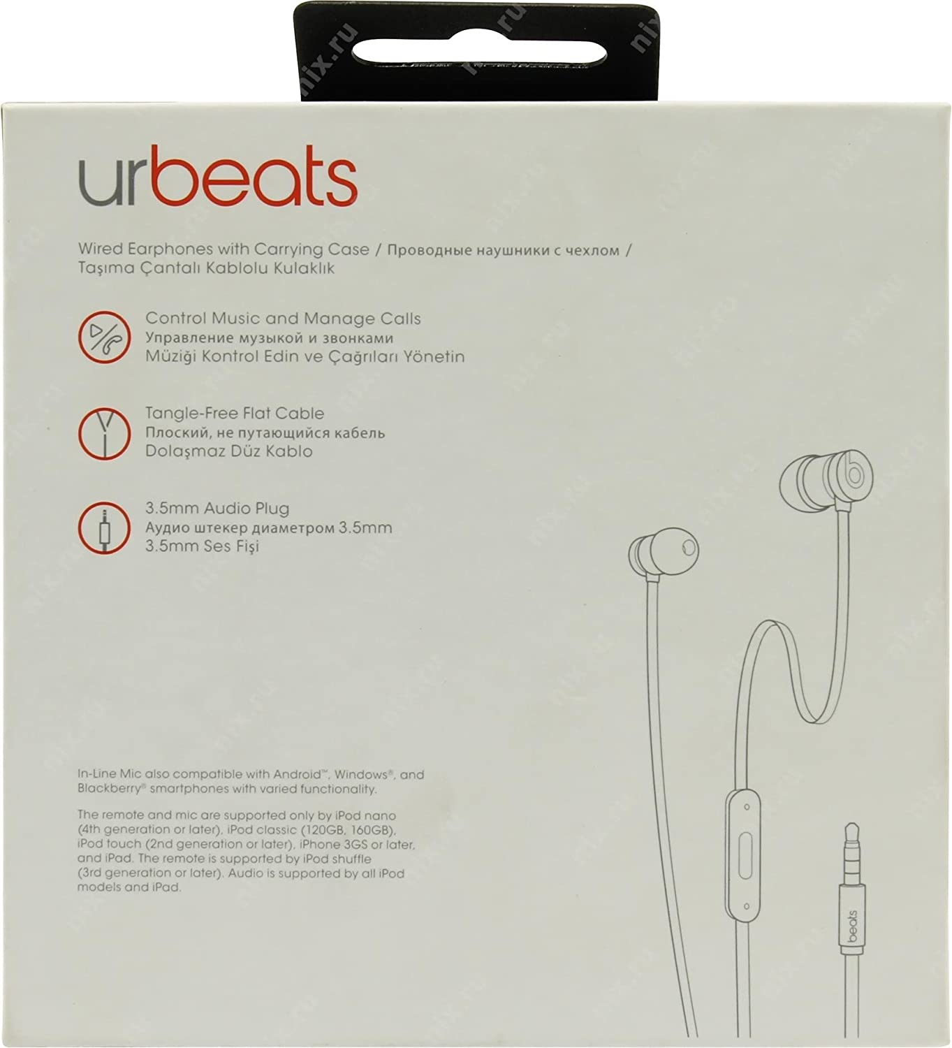 Monster Beats by DrDre, urBeats 2, in-ear headphones in: Amazon.co on rca plug polarity diagram, 3.5mm jack antenna, 3.5mm to handset wiring-diagram, at&t u-verse connection diagram, 3.5mm stereo jack wiring, 3.5mm splitter cable, surround sound hook up diagram, 3.5mm jack dimensions, audio jack diagram, 3.5mm plug, dre headset jack diagram, ac plug diagram, trs connector diagram, 3.5mm jack repair, 3.5mm mono splitter, microphone circuit diagram, rj 11 jack diagram, 3.5mm to 3.5mm, microphone connection diagram, 3.5mm pinout,