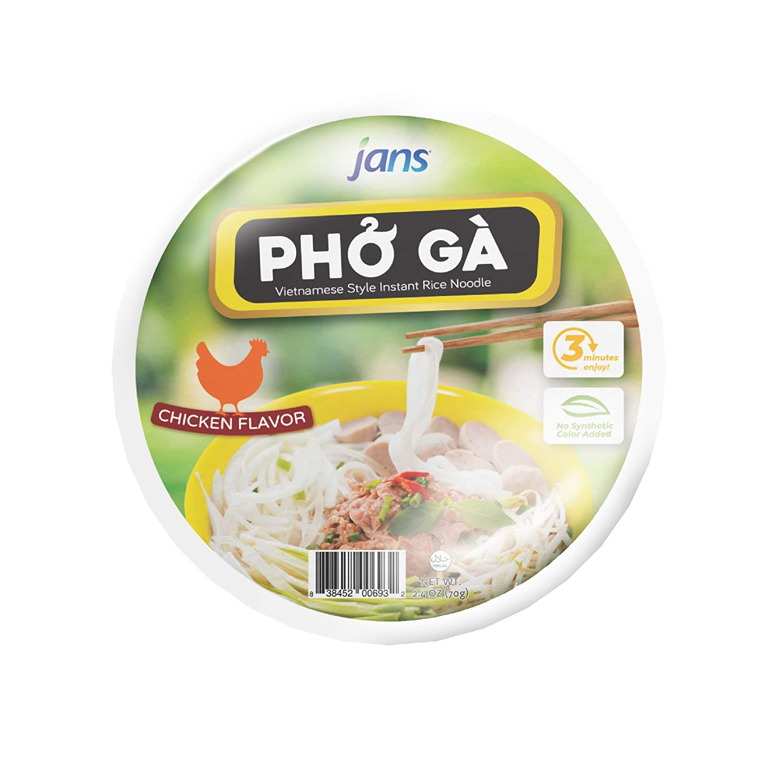 Jans Phở, Vietnamese Style Instant Rice Noodle, 2.4 oz (Chicken (Gà), Pack of 12)