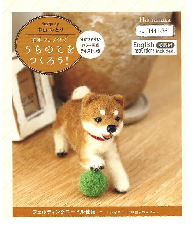 alpha-grp.co.jp with English Instructions Shiba Inu Dog with Ball ...