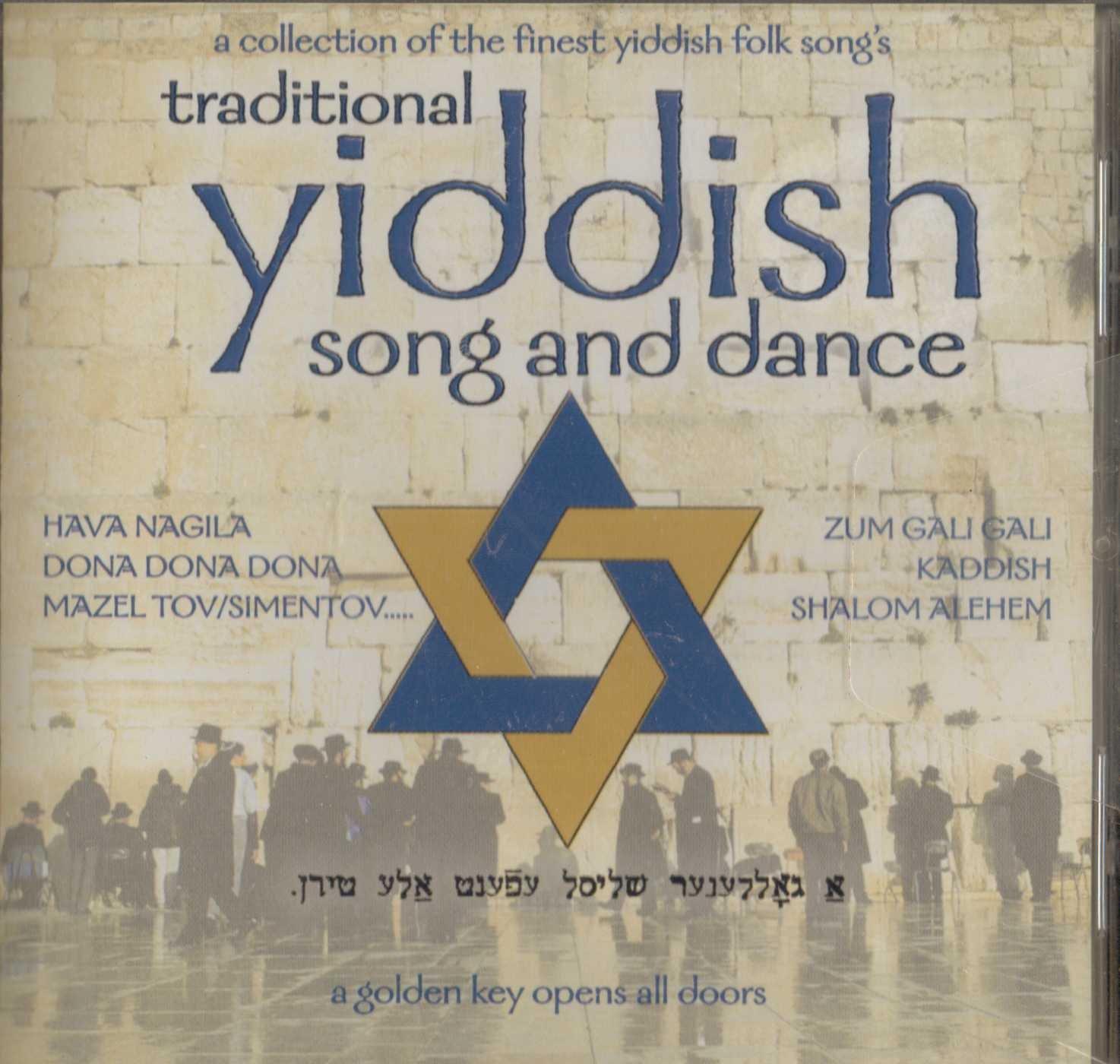 Traditional Yiddish Song & Dance