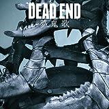 Amazon | Final Feast | DEAD EN...