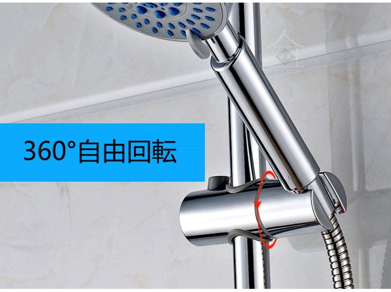 Hand Shower Bracket 360/°Adjustable Shower Head Holder for Diameter 25MM ABS Rail Head Slide Bar Clamp Chrome Plated