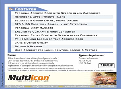 Multiicon RightHand(USB Version): Amazon in: Software