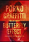 "15th ライヴサーキット""BUTTERFLY EFFECT""Live in KOBE KOKUSAI HALL 2018(初回生産限定盤) [Blu-ray]"