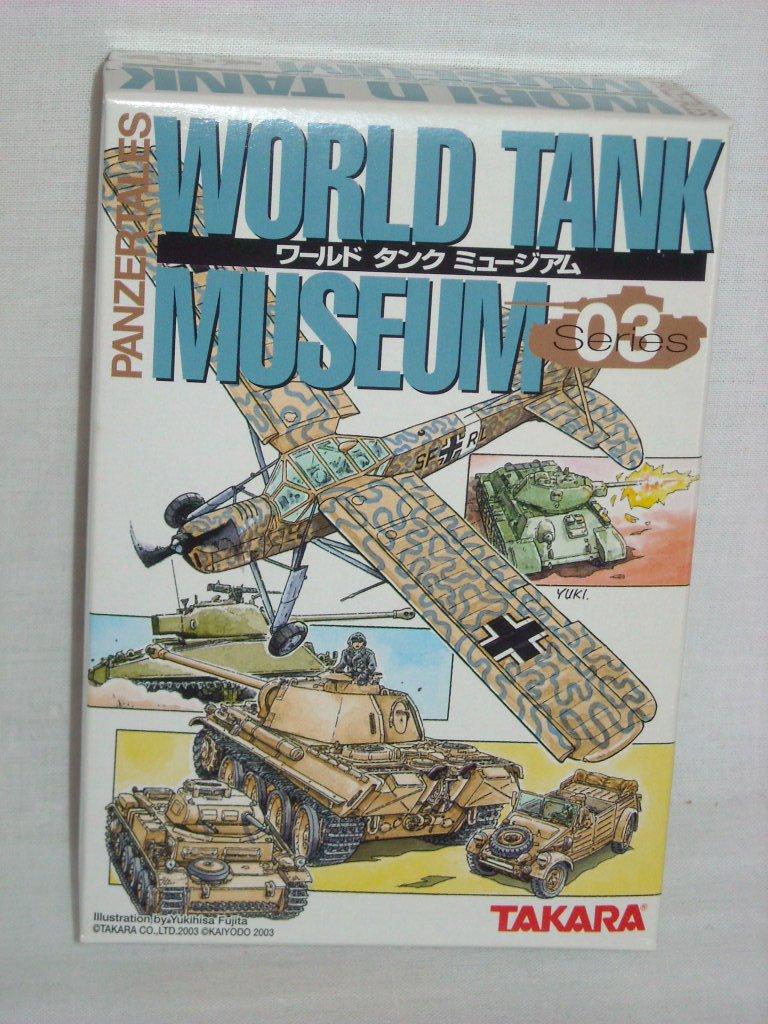ワールドタンクミュージアム シリーズ03 1BOX(10個いり) B0036OIM7U