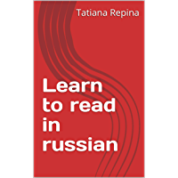 Learn to read in russian (English Edition)