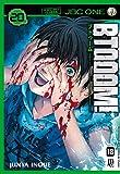 Btooom! - Vol. 20